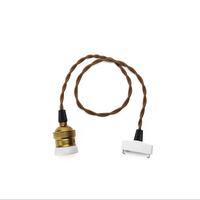 Brown Cord  / 60cm / E26