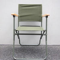 ROVER CHAIR / British Army Type / Reproduction /olive