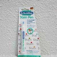 Dr.Beckmann / ドクターベックマン / Stain Pen