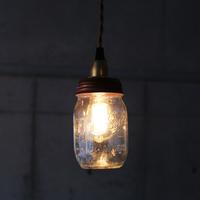 Ball Mason Jar Lamp