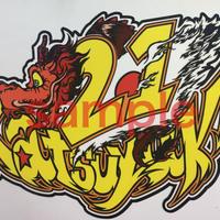 Katsuyuki21 sticker