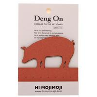 Deng On(ブタ)
