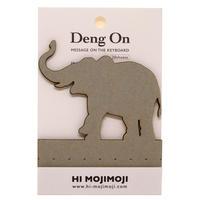 Deng On(ゾウ)