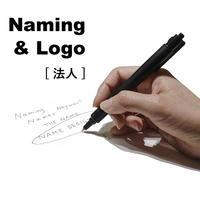 ネーミング&ロゴ制作チケット(法人)