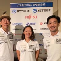 TOKYO Hi-RIDGE RACING 2020年度後援会!!!会員募集!!!
