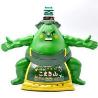 こまき山(化粧回しVer.)※彩色版