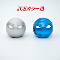 プラネットマンオプションパーツ(JCSカラー用)