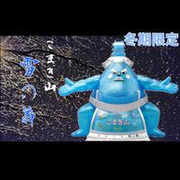 こまき山(雪の舞Ver.)※冬期限定