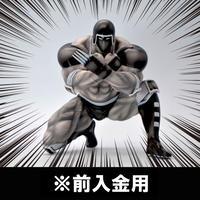 ウォーズマン(劇中イメージカラーVer.)※前入金用