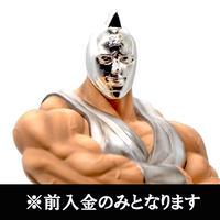 シルバーマン(原作メッキカラー)