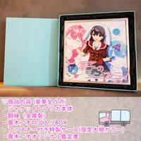 【完全受注生産】響木アオジャケットレプリカ限定コレクション