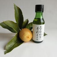 飛田柑橘園の季彩オイル《レモン》 100ml