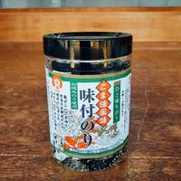 〜ひと味ちがう〜味付けのり ごま油風味(初摘みのり)