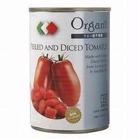 有機ダイストマト400g