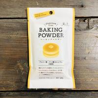 〜有機コーンスターチ、重曹、有機濃縮ぶどう果汁由来の酒石酸でつくった〜 有機ベーキングパウダー40g