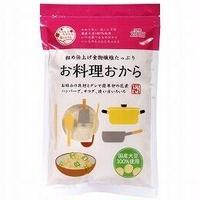お料理おから国産大豆100% 200g