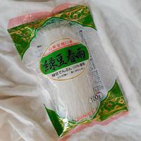 緑豆はるさめ(農薬不使用)