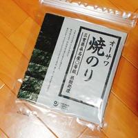 オーサワ三重県桑名産焼き海苔○等級〜無酸処理〜
