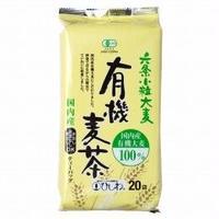 国内産有機麦茶 20p 200g