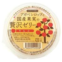アガベシロップと国産果実の贅沢ゼリー(りんご) 145g 〜山形産りんご100%使用の寒天ゼリー〜
