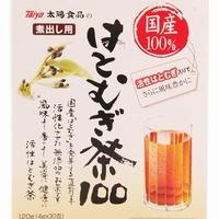 国産活性はとむぎ茶100