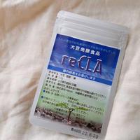 大豆発酵食品 reCLA(2ヶ月分)  〜腸内細菌をお届けします〜