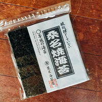 桑名焼き海苔○等級〜無酸処理〜