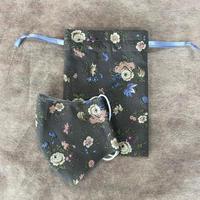 寿の巻 マスク&袋のセット グレー花柄