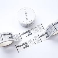 「左利きの女」hidarikiki.no.onna オリジナルマスキングテープ(右出し・左出し)