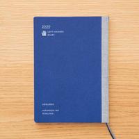 左ききの手帳2020(ブルー)