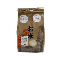 新米!【銀ちゃんの野草園】こしひかり1kg (無洗米)