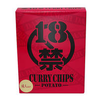 18禁CURRY CHIPS 痛辛