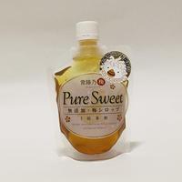 【常陸乃梅】Pure Sweet 無添加・梅シロップ