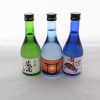月の井酒造 おすすめ日本酒3本セット