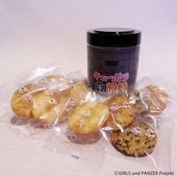 (ガールズ&パンツァー)キューポラ煎餅