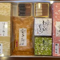 伊豆の和菓子詰め合わせ