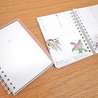 365色の手帳