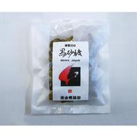 【社会福祉支援商品】共生工房猿蟹川 黒砂糖 100g