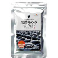 福山黒酢 黒酢もろみカプセル 62粒入り