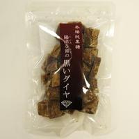 朝日酒造 陽出る國の黒いダイヤ(黒糖) 120g