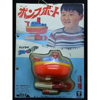 昭和43年 バンダイ ポンプボート