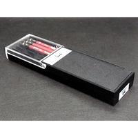 三菱鉛筆 Hi-uni H  9本と専用ケース