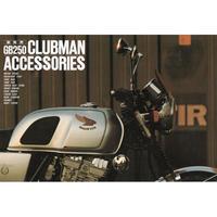 HONDA GB250 CLUBMAN アクセサリーカタログ
