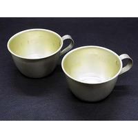 学校給食 アルマイト製のこぶりなカップ 2個セット