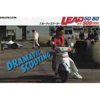 HONDA LEAD 50/80のカタログ