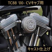 HDMキャブカバー[キャスト]TC88'00~(CVキャブ)用