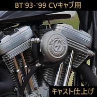 HDMキャブカバー[キャスト]BT'93-'99(CVキャブ)用