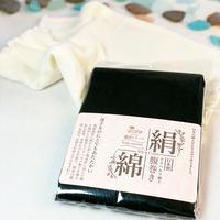美sha♥温活シリーズ♥日本製・シルクコットン着ぶくれ知らずの薄手腹巻