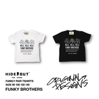 「FUNKY BROTHERS」Tシャツ/KIDS/90/100/120/140