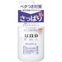 ウーノ スキンケアタンク(さっぱり)(医薬部外品) 160ml